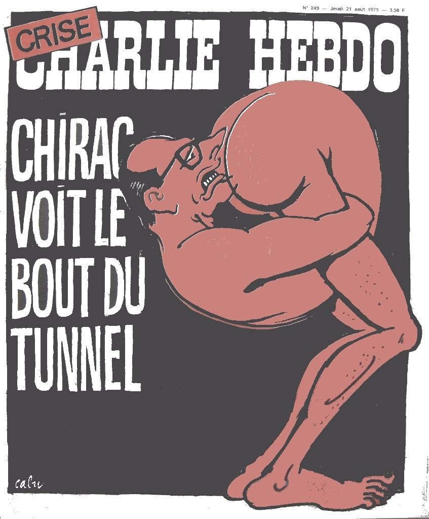Вызывающие обложки Charlie hebdo 18+