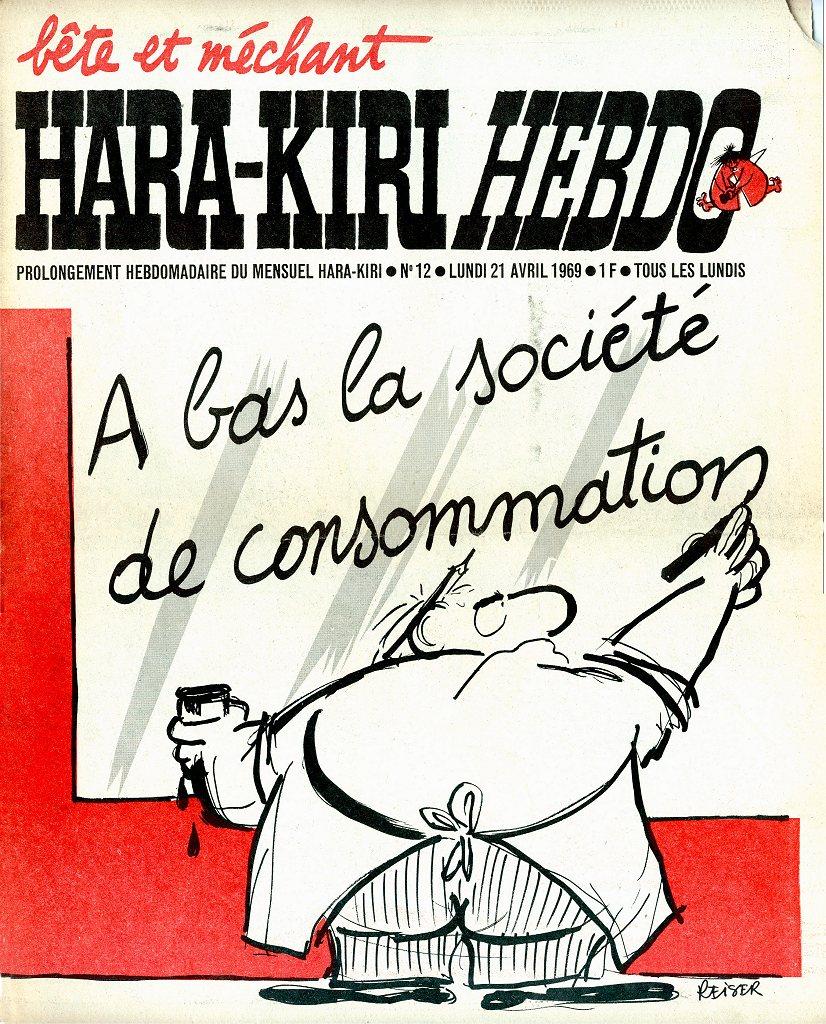 http://palladio.free.fr/harakiri/HKH/images/hkh12.jpg