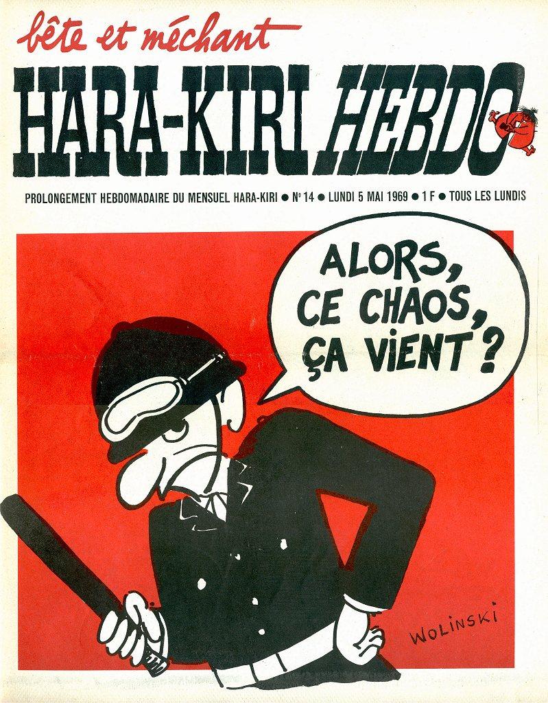 http://palladio.free.fr/harakiri/HKH/images/hkh14.jpg