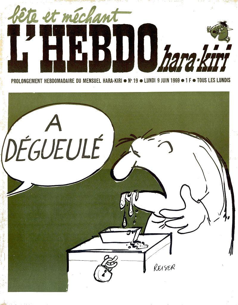 http://palladio.free.fr/harakiri/HKH/images/hkh19.jpg