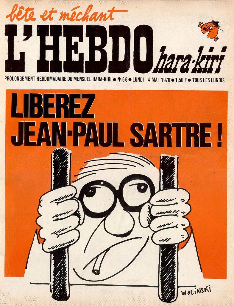 http://palladio.free.fr/harakiri/HKH/img6170/hkh66.jpg